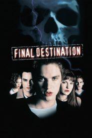 Final Destination (2000) เจ็ดต้องตาย โกงความตาย