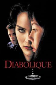 DIABOLIQUE (LES DIABOLIQUES) (1955) อุบาทว์จิต วิปริตฆาตกรรม